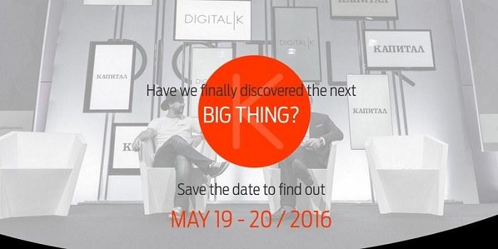 Digital K konferenca