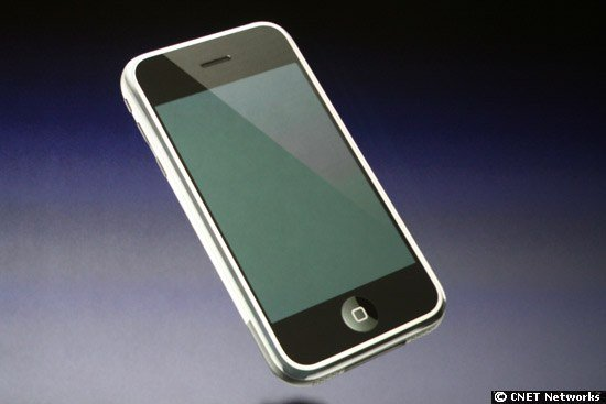 Prihaja nov iPhone