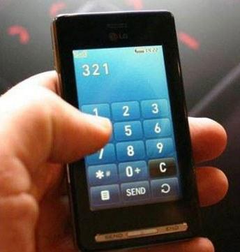 Konkurenca iPhone: LG KE850 Prada
