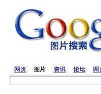 Google Kitajcem ponuja brezplačno glasbo