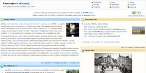 Rusija načrtuje svojo Wikipedjio