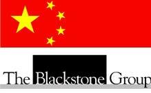 Kitajska vlada kupila delež ameriške kapitalske firme