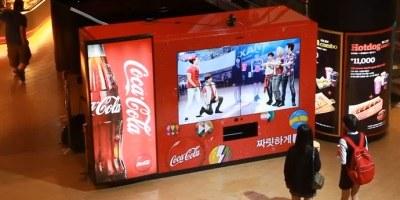 Je Coca Cola Facebooku ukradla idejo?