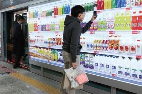 Poslovna priložnost: virtualni supermarket