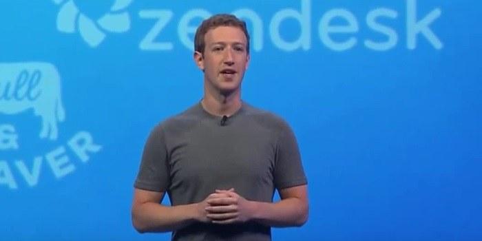 Preverite, kako bo Facebook videti v prihodnosti