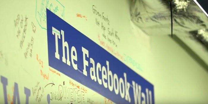 Facebook in Google krepita prisotnost v Veliki Britaniji