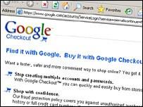 Google Checkout, Googlov plačilni sistem možen tudi v VB