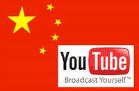 Na kitajskem blokiran dostop do YouTube