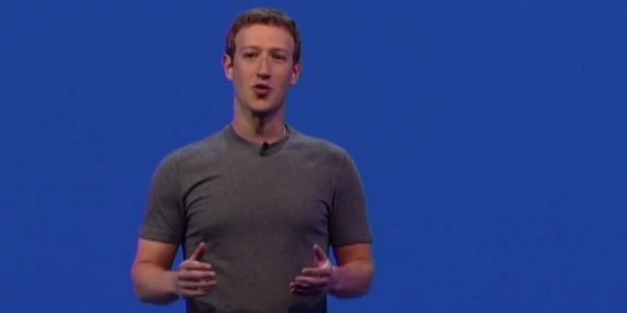 Česa se lahko naučimo s podjetniške poti Marka Zuckerberga