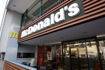 Hiter, hitrejši, McDonald's?