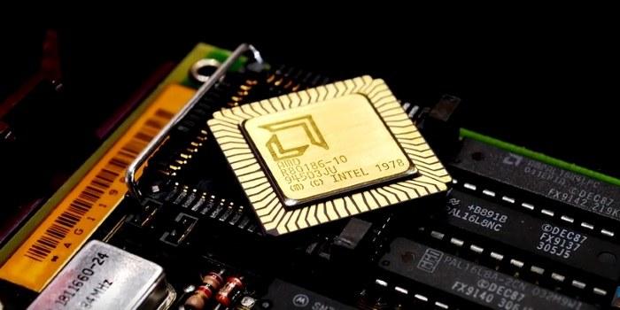 Intel prodaja nekdanji McAfee