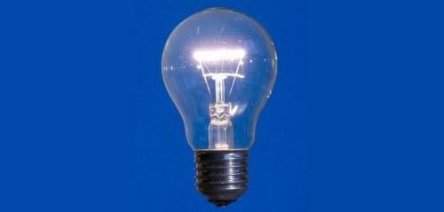Razpis E3URE-2013-1: Ukrepi za varčevanje z energijo