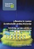 GZS: Poziv na aktivno razvojno Slovenijo