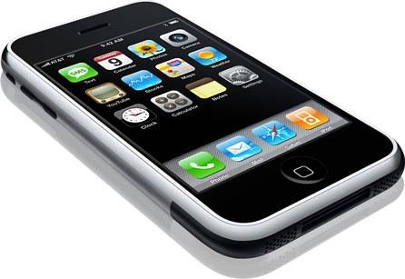 Odzivi na iPhone