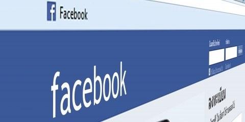 Facebook prijavil patent za oglasno tržnico, ki bi lahko resno ogrozila Googlovo oglaševanje