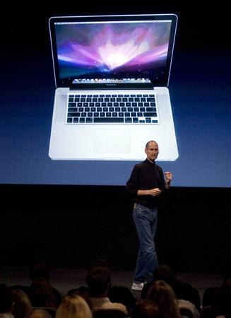 Apple znižal cene prenosnikov