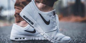 Phil Knight o nastanku podjetja Nike